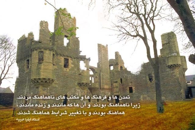 پیشگویی های بابا وانگا در مورد ایران ایلیا میم را م الله