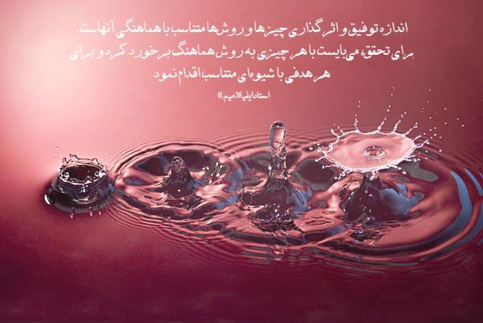 پیشگویی های بابا وانگا در مورد ایران استاد ایلیا میم رام الله