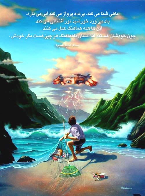 پیشگویی های بابا وانگا در مورد ایران قصارهایی از استاد ایلیا میم رام الله | دریچه نور